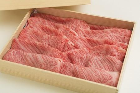 すき焼き肉 4人前(720g)