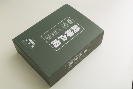 神戸牛しゃぶしゃぶ3人前(540g)