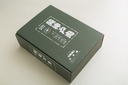 すき焼き肉 2人前(360g)