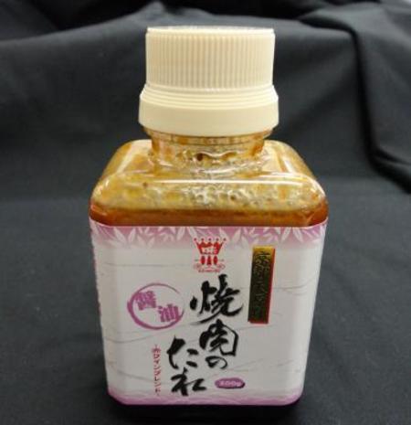 焼き肉のタレ200g 醤油味