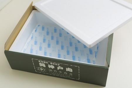 神戸牛焼肉2人前(400g)
